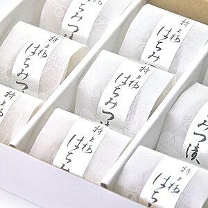 ギフトにお勧め♪ 紀州南高梅 はちみつ漬け 12粒 個包装 塩分8% (極上品)個包装 送料無料※北海道、沖縄、離島は1,000円