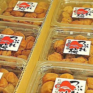 紀州南高梅 訳あり 梅干し つぶれ梅 7.2kg(400g×18個入り) ハチミツ漬け 塩分約8%(業務用セット)送料無料※北海道、沖縄、離島は1,000円