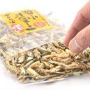 【999円→777円】国産小魚&アーモンドの絶妙コラボ★アーモンドフィッシュ 200g(100g×2個)【送料無料】メール便・…