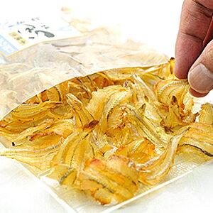 いわしせんべい 炙り焼き 66g×2個 [送料無料][干物][いわしせんべい][イワシ]