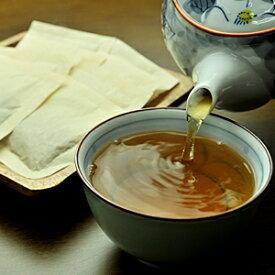 国産 ごぼう茶 2.5g×30P【送料無料】【国産】※代金引換不可 F