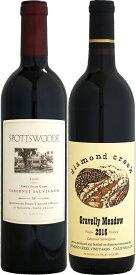 パーフェクトワイン (WA100点)の 2本セット(スポッツウッド&ダイヤモンド・クリーク)