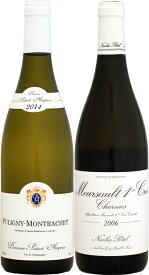 【特別価格】高評価ピュリニー・モンラッシェ VS 熟成ムルソー 白ワイン 2本セット B