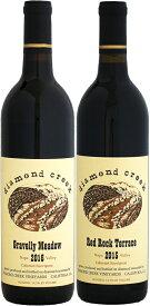 【送料無料】パーフェクトワインを含む高得点 ダイヤモンド・クリーク 2本セット
