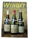 ワイナート (Winart) 78号