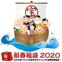 2020年 新春 ワイン福袋(し) 6本
