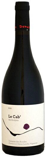 ドメーヌ・デ・ザコル ル・カブ・デ・ザコリット [2013]750ml