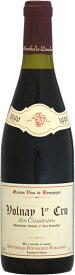 [1991] モンテリー・ドゥエレ・ポルシュレ ヴォルネイ 1er アン・シャンパン 750ml