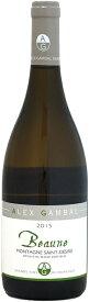 アレックス・ガンバル ボーヌ モンターニュ・サン・デジレ [2015]750ml (白ワイン)