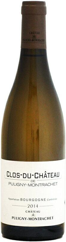 シャトー・ド・ピュリニー・モンラッシェ ブルゴーニュ・ブラン クロ・デュ・シャトー [2014]750ml (白ワイン)