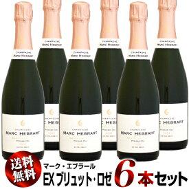 【クール送料無料】6本セット マーク・エブラール ロゼ 1er エクストラ・ブリュット NV 750ml