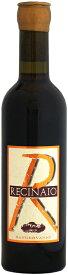 【ハーフ瓶】サンジェルヴァジオ レチナイオ [2005]375ml