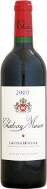 シャトー・ミュザール レッド [2000]750ml (赤ワイン)