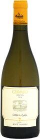 アンティノリ チェルヴァロ・デラ・サラ [2016]750ml (白ワイン)