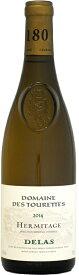 ドゥラス・フレール エルミタージュ・ブラン ドメーヌ・デ・トゥーレット [2014]750ml (白ワイン)