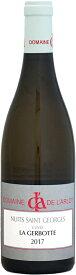 ドメーヌ・ド・ラルロ ニュイ・サン・ジョルジュ・ブラン ラ・ジェルボット [2017]750ml (白ワイン)