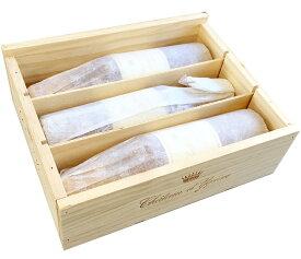 【送料無料】3本 木箱入り【ハーフ瓶】シャトー・ディケム [2009]375ml