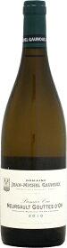 ドメーヌ・ジャン・ミシェル・ゴヌー ムルソー 1er グット・ドール [2010]750ml (白ワイン)