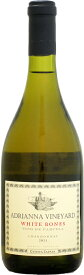カテナ・サパータ アドリアンナ・ヴィンヤード ホワイト・ボーンズ シャルドネ [2015]750ml (白ワイン)