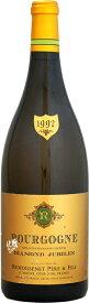 【マグナム瓶】ルモワスネ ブルゴーニュ・ブラン ディアマン・ジュビリ [1997]1500ml L.526 (白ワイン)