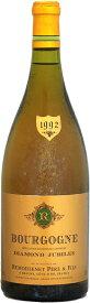 【マグナム瓶】ルモワスネ ブルゴーニュ・ブラン ディアマン・ジュビリ [1992]1500ml L.526 (白ワイン)