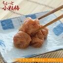 紀州南高梅 はちみつ梅 500g×4 ちょっぴり小粒たっぷりお得用 少し小さいつぶれ 訳あり お弁当用にピッタリサイ…