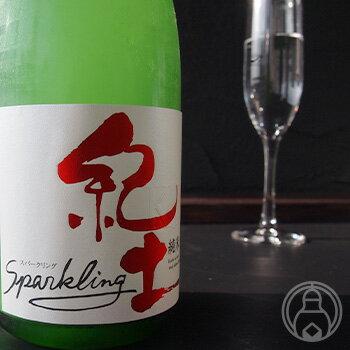 紀土 純米大吟醸 Sparkling 360ml【平和酒造株式会社/和歌山県】【要冷蔵】【開栓注意】【日本酒】