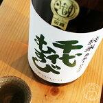 千代むすび純米鳥系105号720ml【千代むすび酒造/鳥取県】【クール便推奨】【日本酒】
