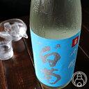 大典白菊 吟醸酒 夏吟醸 1800ml【白菊酒造/岡山県】【クール便推奨】【日本酒】