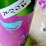 庭のうぐいす純米吟醸はなびえ1800ml【山口酒造場/福岡県】【要冷蔵】【日本酒】