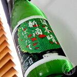 三芳菊日本晴特別純米無濾過生原酒1800ml【三芳菊酒造/徳島県】【日本酒】【要冷蔵】