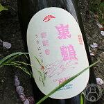 東鶴芽吹きうすにごり生720ml【東鶴酒造/佐賀県】【要冷蔵】【日本酒】