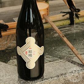東鶴 純米大吟醸 結晴 720ml【東鶴酒造/佐賀県】【クール便推奨】【日本酒】