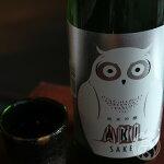 寒紅梅AKI酒ふくろう純米吟醸1800ml【寒紅梅酒造/三重県】【要冷蔵】【日本酒】