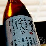 北島渡船きもと生原酒88%1800ml【北島酒造/滋賀県】【要冷蔵】【開栓注意】【日本酒】