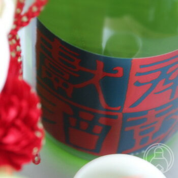 小鼓 純米大吟醸 無濾過生原酒 奉鼓献酒 1800ml【西山酒造場/兵庫県】【要冷蔵】【日本酒】