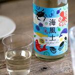 富久長海風土seafoodblue720ml【今田酒造本店/広島県】【日本酒】