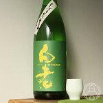 白老若水純米しぼりたて生酒1800ml【澤田酒造/愛知県】【要冷蔵】【日本酒】