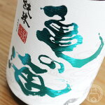亀の海旨口純米1800ml【土屋酒造/長野県】【クール便推奨】【日本酒】