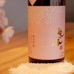 亀の海春うらら純米吟醸うすにごり生1800ml【土屋酒造/長野県】【要冷蔵】【日本酒】
