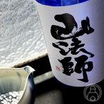 山法師超辛口純米生原酒720ml【株式会社六歌仙/山形県】【要冷蔵】【日本酒】