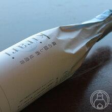 蔵の隠し酒純米吟醸Kirari生詰720ml【株式会社六歌仙/山形県】【要冷蔵】【日本酒】