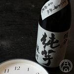 純芋三年貯蔵720ml【国分酒造/鹿児島県】【焼酎】