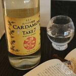 カルダモンTAKE7テイクセブン700ml【豊永酒造/熊本県】【焼酎】