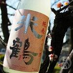 米鶴純米かすみ酒1800ml【米鶴酒造/山形県】【クール便推奨】【日本酒】