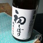 純米初しぼり720ml【両関酒造/秋田県】【要冷蔵】【日本酒】