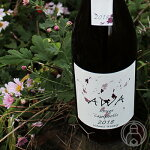 AWARouge720ml【ヒトミワイナリー/滋賀県】【クール便推奨】【日本ワイン】
