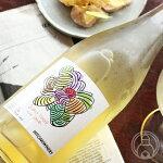 BUBBLYTENDERcuveeOHURA2018750ml【ヒトミワイナリー/滋賀県】【要冷蔵】【日本ワイン】
