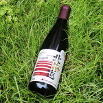北海道ツヴァイゲルト720ml【北海道ワイン/北海道】【クール便推奨】【日本ワイン】