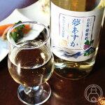 仲村ワイン夢あすか白720ml【仲村ワイン工房/大阪】【クール便推奨】【日本ワイン】